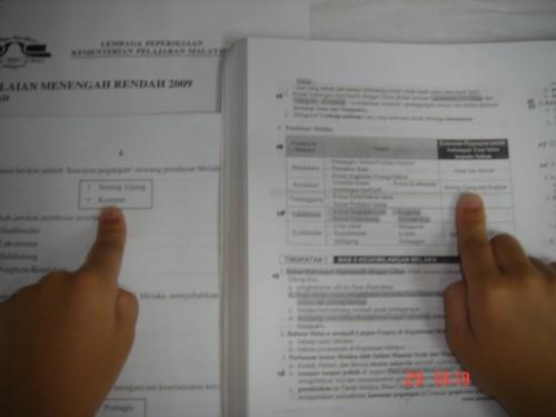 pmr-kenatepat-2009-12