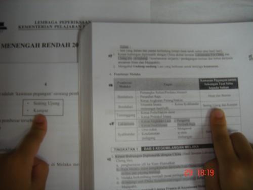 pmr-kenatepat-2009-13