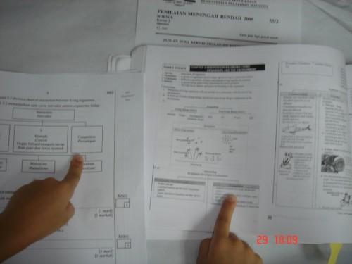 pmr-kenatepat-2009-3
