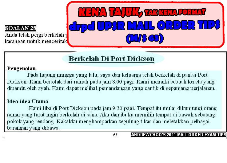 SK 4 copy