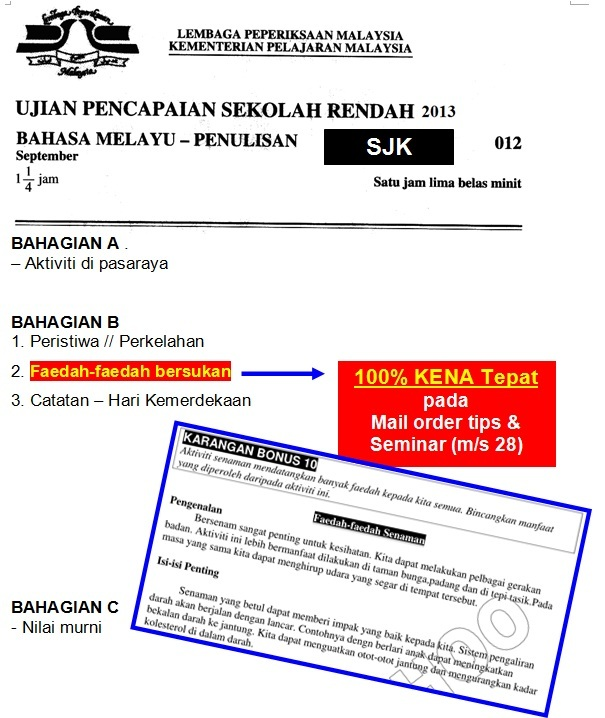Trial Papers Upsr 2013 Exam Tips Upsr Pmr Spm 2014/page/292