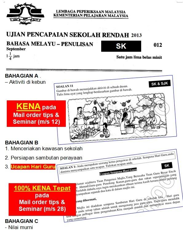 2013 UPSR BM SK KENA TEPAT