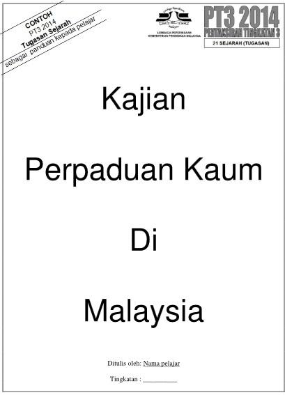 PT3 TUGASAN SEJARAH  (21) - CONTOH