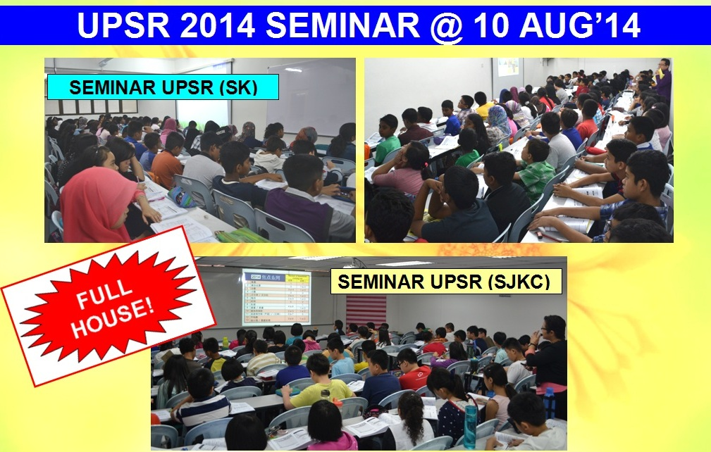 2014 SEMINAR UPSR - FULL HOUSE