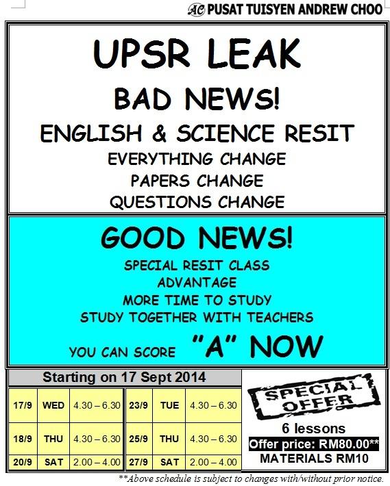 UPSR LAST MINUTE CLASS!