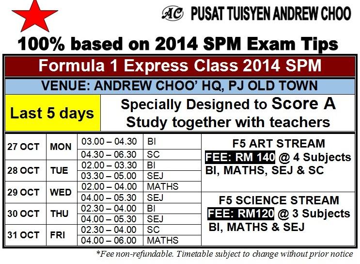 2014 SPM EXPRESS CLASS