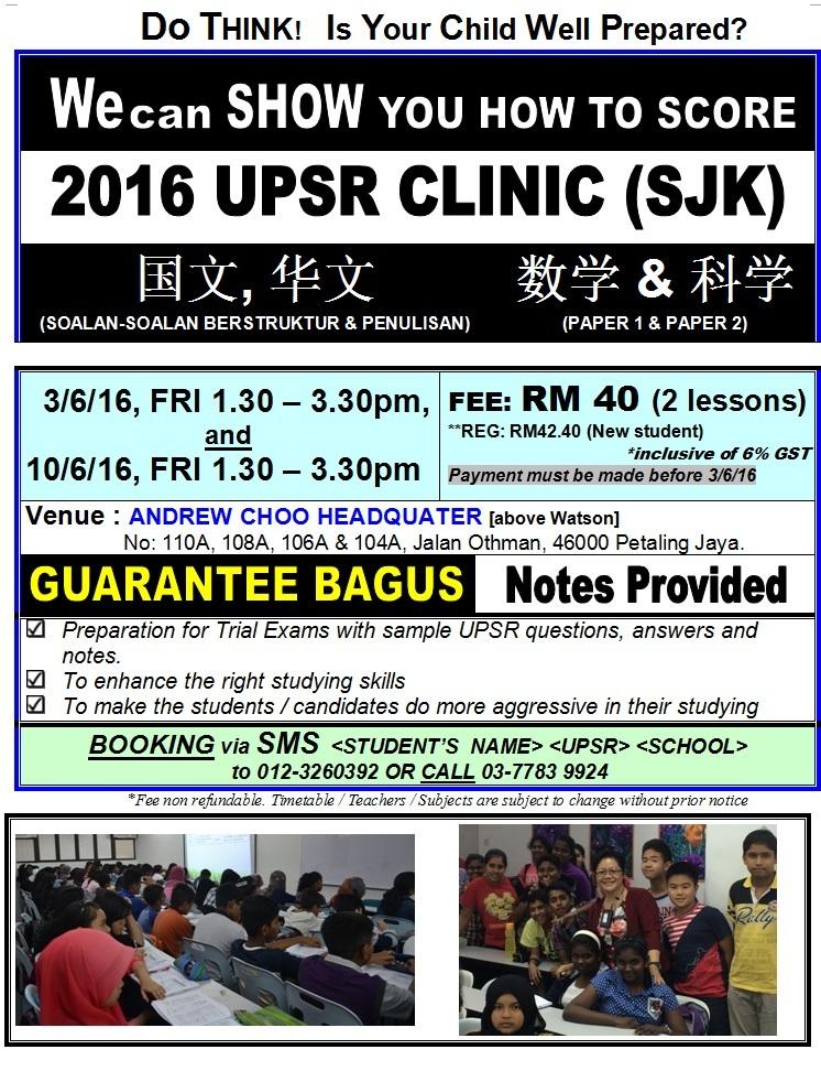 UPSR CLINIC - SJKC
