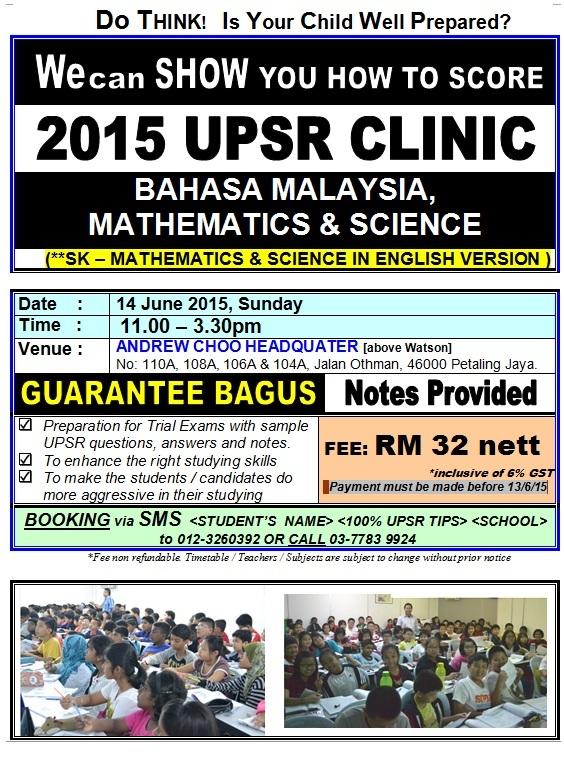 UPSR CLINIC