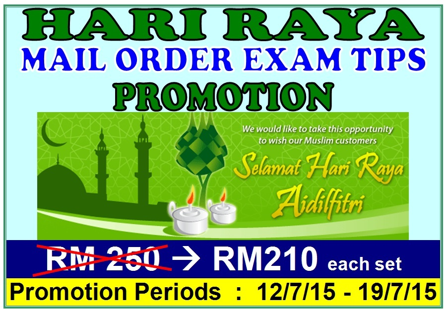 RAYA-PROMOTION-MAIL-ORDER-EXAM-TIPS