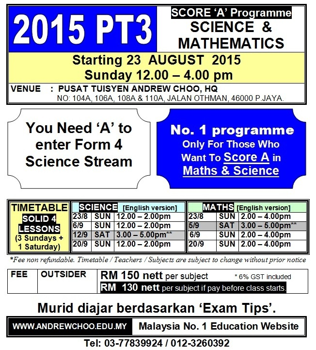 PT3 SCORE A PROGRAMME - MATHS &SCIENCE