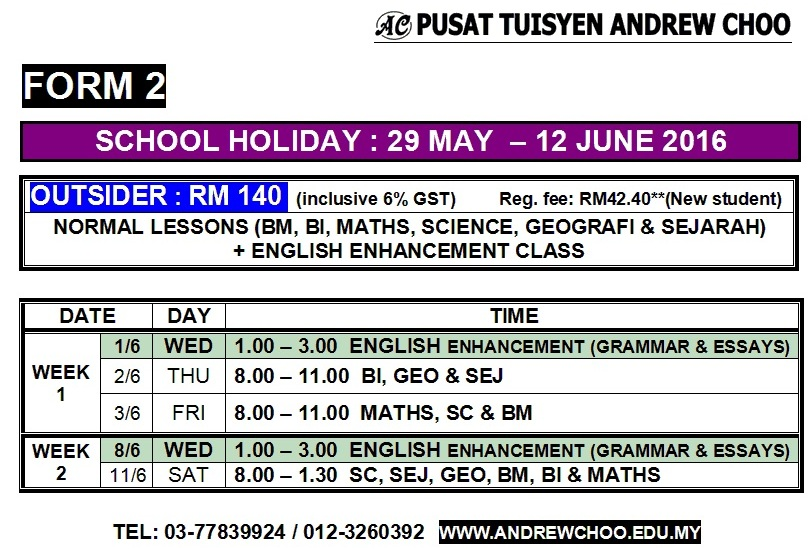 FORM 2 HOLIDAY PROGRAMME
