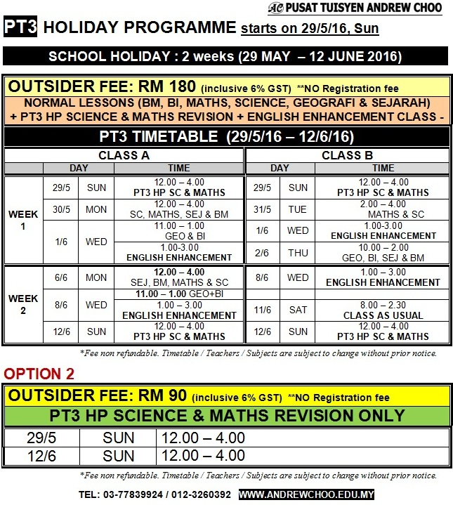 PT3 HOLIDAY PROGRAMME