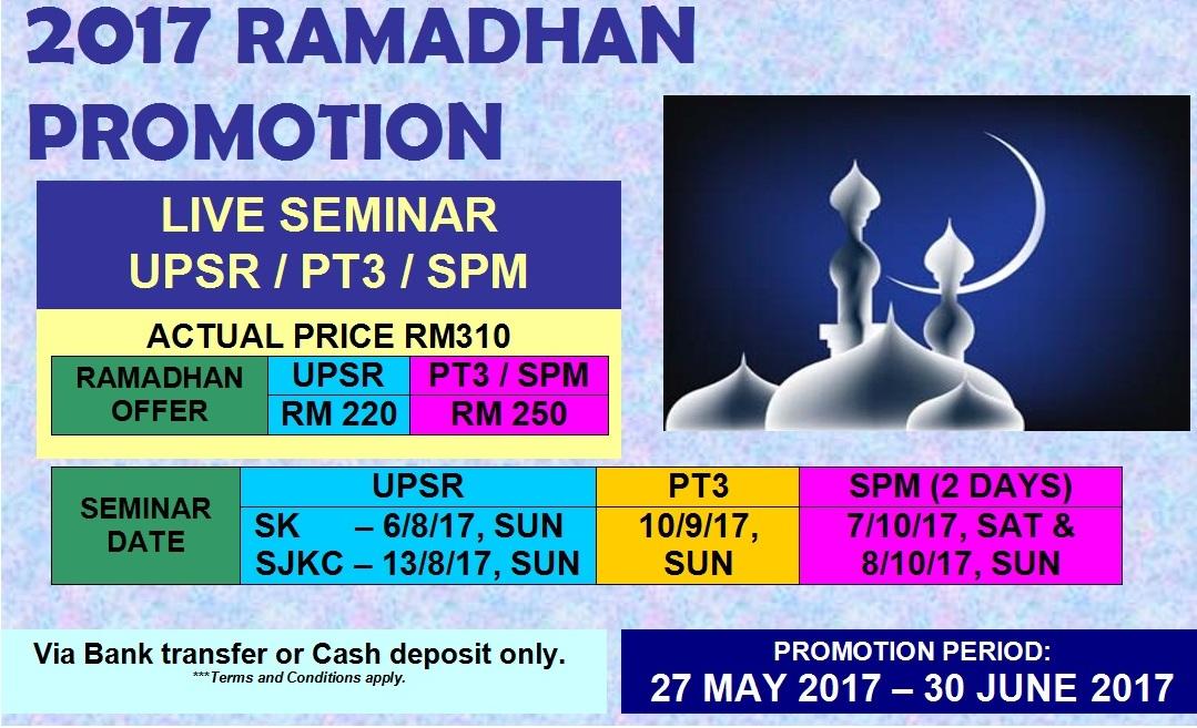 2017 RAMADHAN PROMOTION SEMINAR