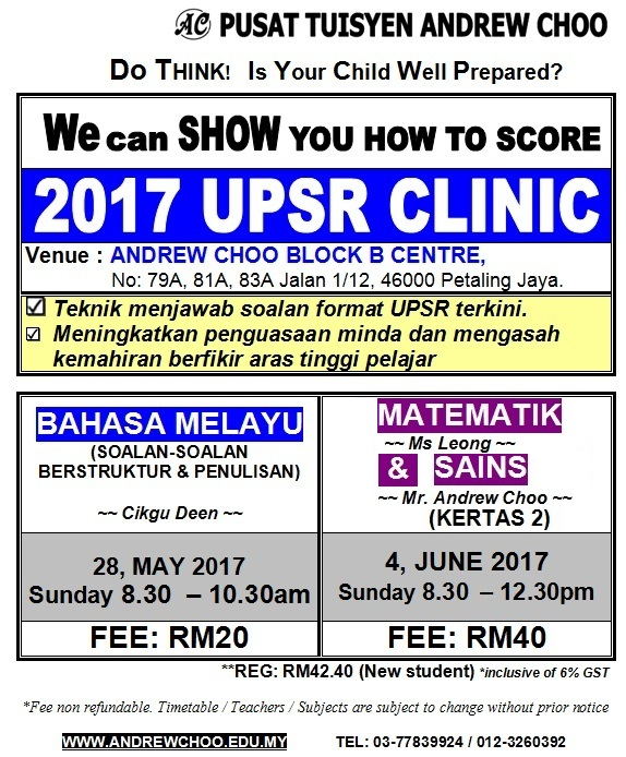 UPSR CLINIC 2017
